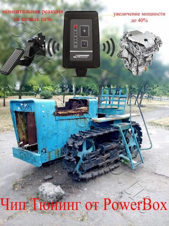 powerbox.jpg