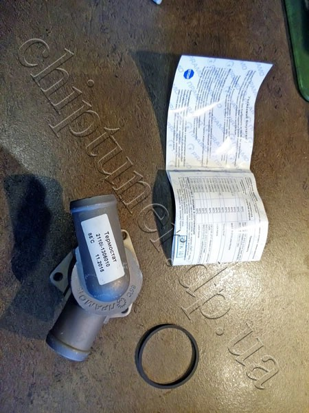 termostat-pramo2.jpg