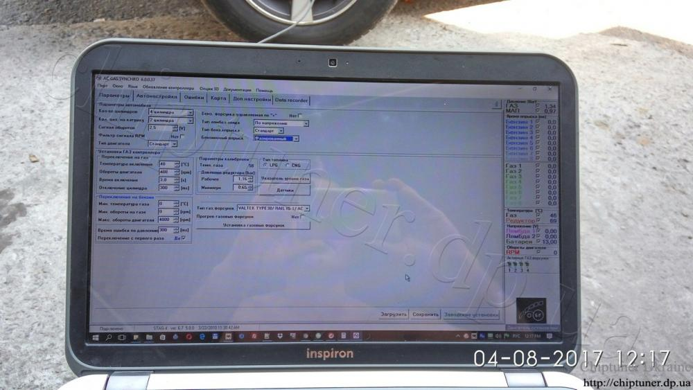 zaz-sens-1300-пищ-stag47.jpg