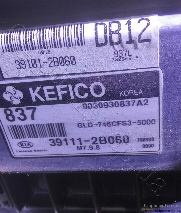KIA-Cerato-GBO-2008-year.jpg